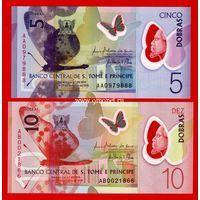 Набор банкнот Сан-Томе и Принсипи 5 и 10 добрас 2018