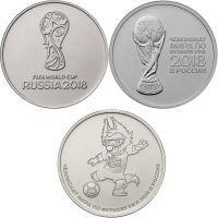 Набор монет 25 рублей Чемпионат мира по футболу FIFA 2018.