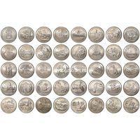 Набор монет 25 центов США национальные парки 2010-2019 г.