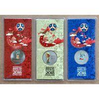 Набор цветных монет 25 рублей Чемпионат мира по футболу FIFA 2018.