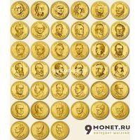 Полный набор монет 1 доллар серии Президенты США 2007-1016 г.