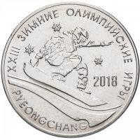 Приднестровье 25 рублей 2017 года ХХIII Зимние Олимпийские игры в Южной Корее 2018.