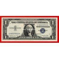США 1 доллар 1957 А года. (серебряный сертификат с синей печатью)