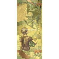 Сувенирная банкнота 100 рублей футбол 2018.