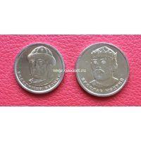 Украина набор монет 1 и 2 гривны 2018 года.
