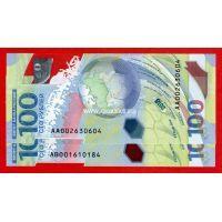  Набор банкнот 100 рублей футбол 2018. UNC серия АА и АВ (полимер)