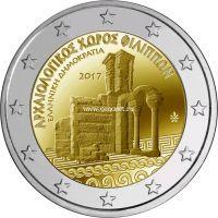 Греция 2 евро 2017 года Археологический комплекс Филиппы