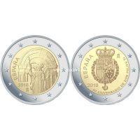 Испания 2 евро 2018 года 50 лет со дня рождения короля Филиппа VI Исторический центр Сантьяго-де-Компостела
