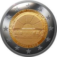 Кипр 2 евро 2017 года Пафос - Культурная столица Европы 2017