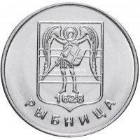 Приднестровье 1 рубль 2017 года Герб г. Рыбница.
