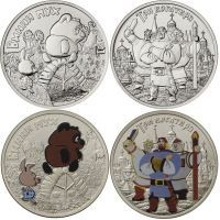 Набор 4 монеты 25 рублей 2017 Три богатыря и Винни Пух.