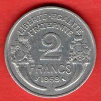 Франция 2 франка 1959 года