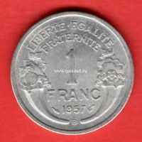 Франция 1 франк 1957 года.
