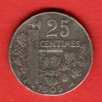 Франция 25 сантимов 1905 года.
