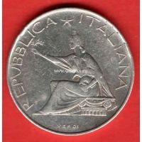 Италия 500 лир 1961 года. Столетие объединения Италии (Рисорджименто)