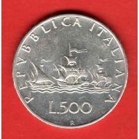 Италия 500 лир 1966 года. Корабли Христофора Колумба. Серебро