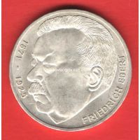 Германия (ФРГ) 5 марок 1975 года Фридрих Эберт. Серебро