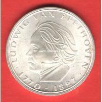 Германия (ФРГ) 5 марок 1970 года Людвиг ван Бетховен. Серебро