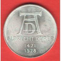 Германия (ФРГ)  5 марок 1971 года Альбрехт Дюрер. Серебро