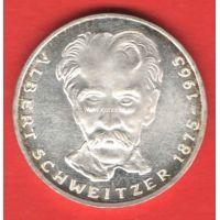 Германия (ФРГ) 5 марок 1975 года Альберт Швейцер. Серебро