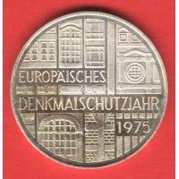 Германия (ФРГ) 5 марок 1975 года Год защиты памятников. Серебро