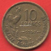 Франция 10 франков 1957 года.
