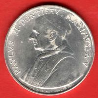 Ватикан 500 лир 1967 Святые Петр и Павел