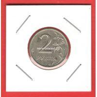 Россия монета с браком 2 рубля 1998 года СПМД. (поворот)