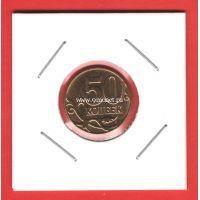 Россия монета с браком 50 копеек 2014 года ММД. (поворот)