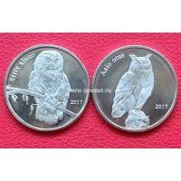 Шетландские острова 2 монеты 1 фунт 2017 года Совы