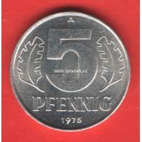 1975г. 5 пфеннигов. ГДР.