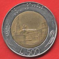 Италия 500 лир 1995 года.