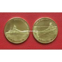 Науру 5 долларов 2017 года Корабли
