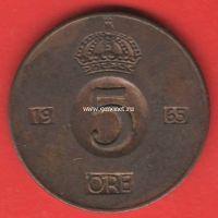 Монета Швеции 5 ерэ 1965 года