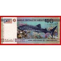 Джибути 40 франков 2017 года