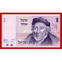 Израиль банкнота 1 лира 1978 года