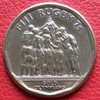 Фиджи 50 центов 2017 Регби