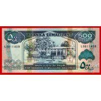 Сомалиленд банкнота 500 шиллингов 2011 года