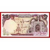 Иран банкнота 100 риалов 1982 года