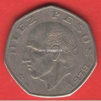 Монета Мексики 10 песо 1978 года.