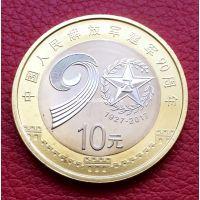 Монета Китая 10 юаней 2017 года 90 лет армии