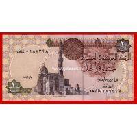 Египет банкнота 1 фунт 2007 года