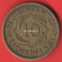 Монета Германии 10 рейхспфеннигов А 1925 года.