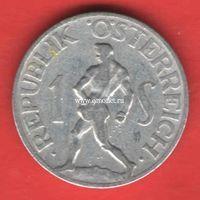 Австрия монета 1 шиллинг 1946 года.