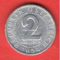 Австрия монета 2 гроша 1954 года