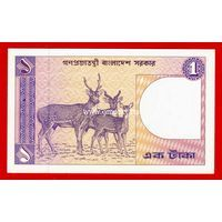 Бангладеш банкнота 1 так 1982 года.