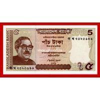 Бангладеш банкнота 5 так 2015 года.