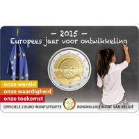 Бельгия 2 евро 2015 Европейский год развития.