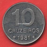 Бразилия монета 10 крузейро 1981 года.