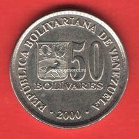 Венесуэла монета 50 боливаров 2000 года.